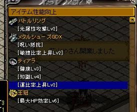 RedStone 12.03.06[04]