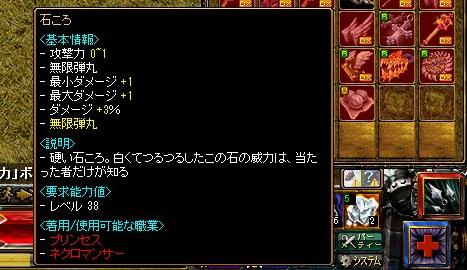 RedStone 12.03.14[01]