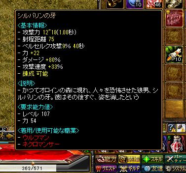 RedStone 12.03.26[00]