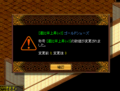 RedStone 12.04.01[09]