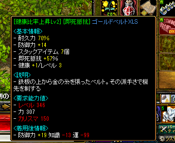 RedStone 12.03.29[04]