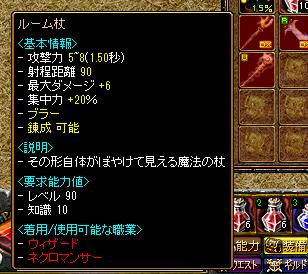RedStone 12.03.29[02]