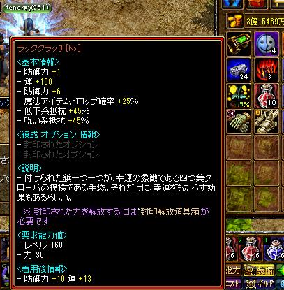 RedStone 12.03.29[01]