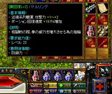 RedStone 12.04.05[01]