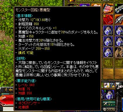 RedStone 12.03.29[00]