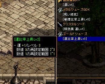 RedStone 12.04.07[03]