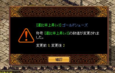 RedStone 12.04.07[05]