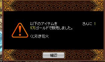 RedStone 12.04.21[01]
