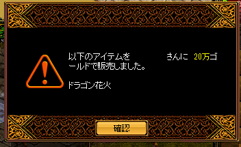 RedStone 12.04.21[00]