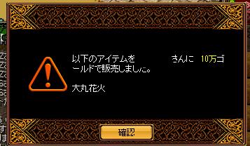RedStone 12.04.20[01]