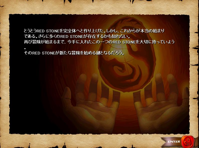 SnapCrab_NoName_2012-3-27_22-10-5_No-00.png