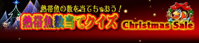 kazuate_banner.jpg