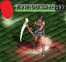 RedStone 12.01.11[04]