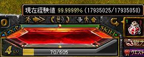 RedStone 12.01.17[02]