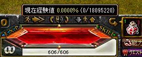 RedStone 12.01.17[04]