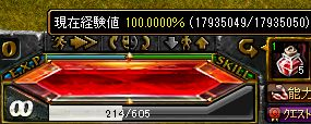 RedStone 12.01.17[03]