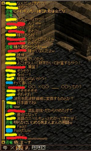 RedStone 12.01.22[02]