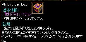 RedStone 12.01.27[03]