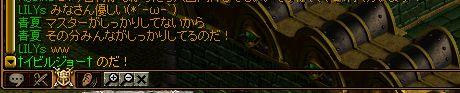 RedStone 12.02.14[01]