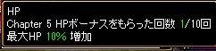 RedStone 12.02.24[00]ihno