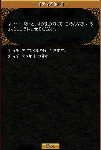 RedStone 12.04.19[05]