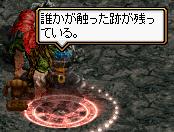 3jiyousei1