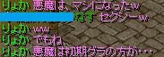 kaiwanasu1