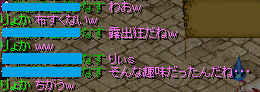 kaiwanasu1-2