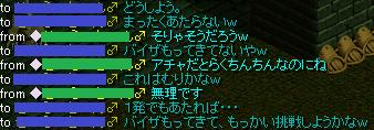 kaiwa♂san