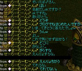 kaiwa♂san5
