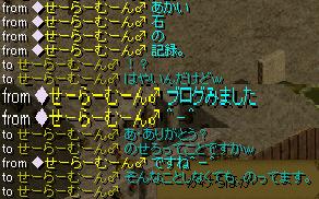 kaiwa♂san6
