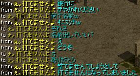 nari3-2