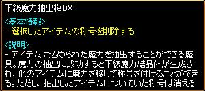 kakyuDX