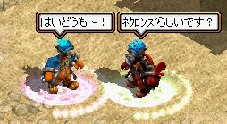 kaiwa jin1-3