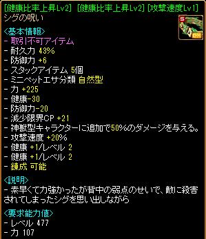 kagami sifu2-3