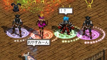 tensei4syoku-3