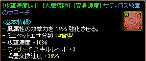 ijigen buro-2