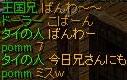 モリ6秘密のアレ