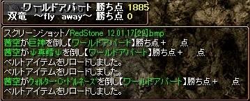 1.17Gv風景2