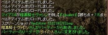 2.4Gv風景4