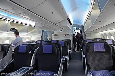 JAL、B787ビジネスクラスのキャビン