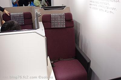 JAL、フルフラットの新ビジネスクラスシート