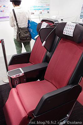 JAL SKY SUITE 777、新プレミアムエコノミーシート