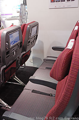 JAL SKY SUITE 777、新エコノミークラスシート2