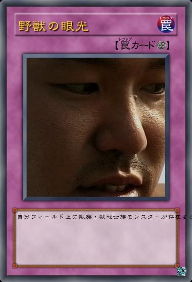 4436.jpg