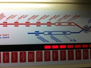 sofia metro2