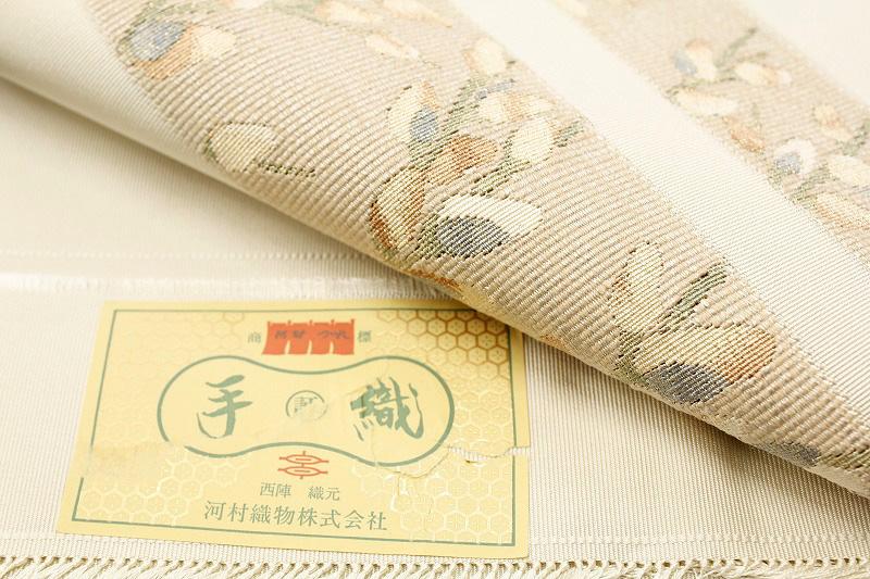 西陣河村織物手織綴れ立木金糸正絹八寸名古屋帯7