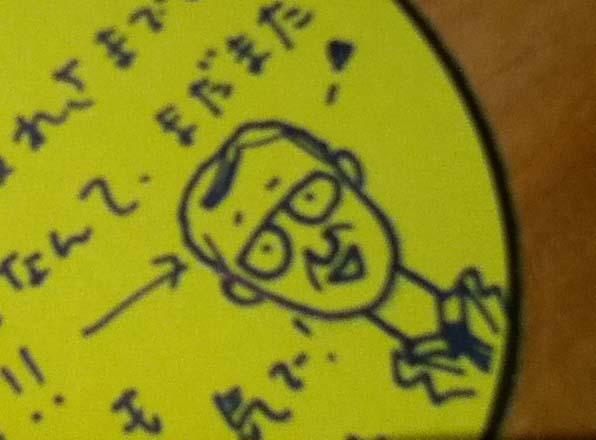 blog_import_4ebdd49908f1f.jpg