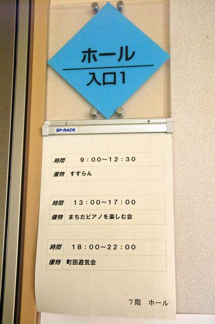 blog_import_4ebdd802dcf1d.jpg