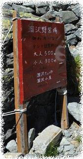 _4223-1P.jpg
